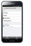 GDI Zeiterfassungs-App